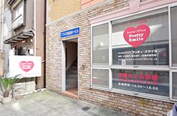 東京都中央区銀座「デンタルオフィスプリティスマイル」です。女医の先生が診療を審美歯科 矯正を主に行います。医院情報